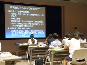 20110916_jisshu_u.jpg