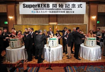 skekb_image_05.jpg