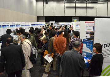 symposium_image_02.jpg