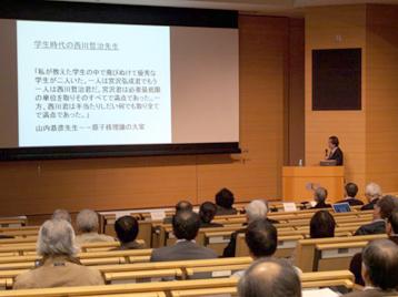 nishikawa_image_02.jpg