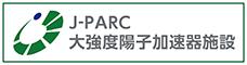 J-PARC