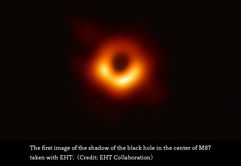 KEKエッセイ #9】ブラックホールは黒い穴? | ニュースルーム | KEK