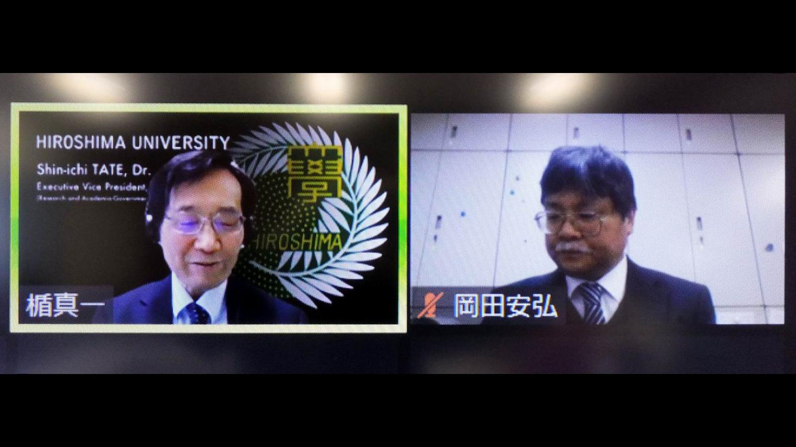 楯真一広島大学副学長・理事と岡田安弘KEK研究担当理事