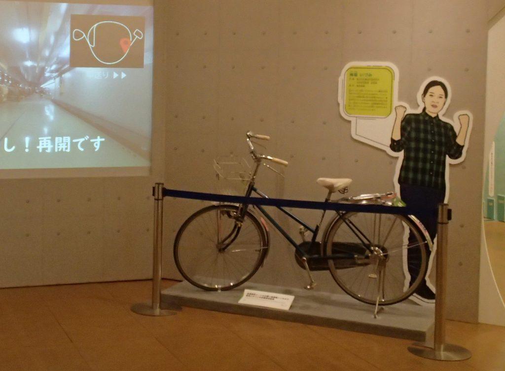 研究者の施設移動用自転車